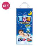 滿意寶寶晚安褲男3-6歲XXL*66片(箱)【愛買】