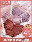 熱賣內褲 日系莫代爾女生內褲女士中腰純棉襠抗菌少女性感蕾絲透氣三角短褲 曼慕