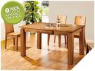 【YUDA】妙麗 4.5尺 實木 長方桌 J8F 446-2