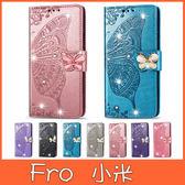 小米 紅米 Note6 Pro 紅米6 紅米5 紅米5+ 小米Note5 小米Note7 ?米7 磁扣水晶蝴蝶 手機皮套 保護套