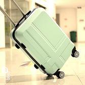 拉桿箱 - 行李箱萬向輪大旅行箱包小密碼箱【韓衣舍】