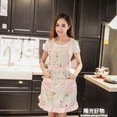 圍裙雙層時尚韓式奶茶店餐廳背帶工作服廚房防油全棉加厚女罩衣 陽光好物