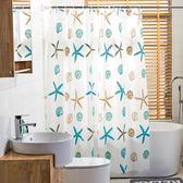 衛生間浴簾PEVA加厚塑膠防潑水防黴浴簾布浴室隔斷布簾門簾窗戶掛簾 最後一天8折