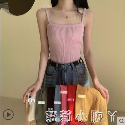 法式白色針織小吊帶背心女夏內搭外穿設計感小眾打底抹胸上衣ins 蘿莉新品
