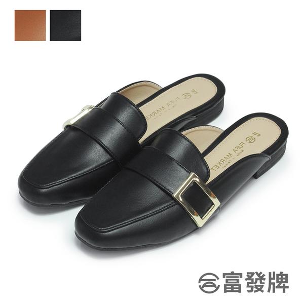 【富發牌】經典優雅方扣穆勒鞋-黑/棕 1DR49
