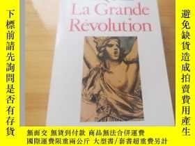 二手書博民逛書店Pierre罕見Miquel/ La Grande Révolution 皮埃爾·米蓋爾《法國大革命》 法文原版奇