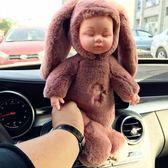 玩偶 睡眠娃娃仿真嬰兒毛絨玩具音樂萌睡玩偶軟膠安撫陪睡公仔大號igo        非凡小鋪