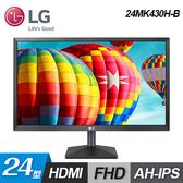 【LG 樂金】24MK430H-B FHD AH-IPS 護眼電競螢幕顯示器 【加碼贈攜帶型肥皂紙】