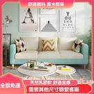 沙發 小戶型雙人客廳臥室租房北歐簡約現代布藝乳膠科技布沙發【八折搶購】