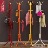衣服掛衣架衣帽架落地臥室簡易創意落地衣架子收納架時尚創意鐵藝CY『韓女王』