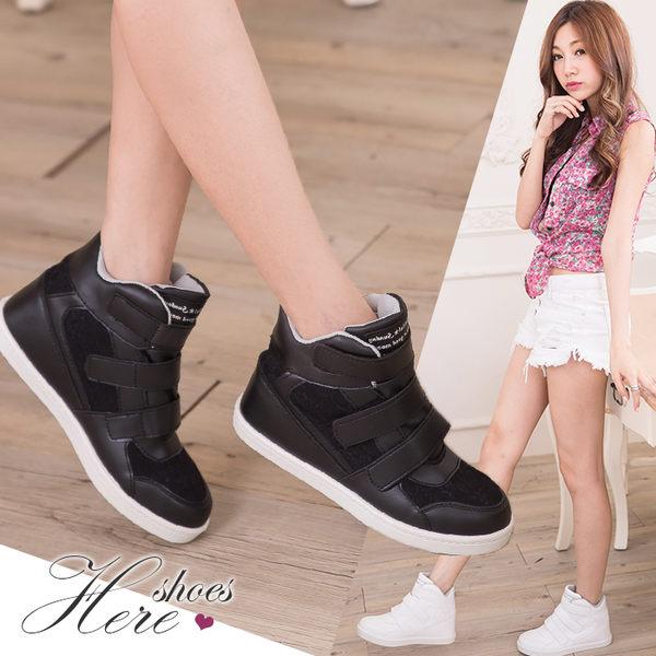 [Here Shoes]2色 魔鬼氈增高高筒球鞋運動鞋 易穿脫韓版時尚完美新品 ◆MIT台灣製─AJ37068