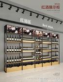 紅酒櫃紅酒櫃展示櫃展示架葡萄酒木質紅酒架多功能西餐紅酒展示櫃陳列櫃 Igo免運