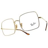 RayBan光學眼鏡 RB1971V 2500 (金-棕) 復古金屬方框款 王嘉爾 配戴款 明星款 大方框 # 金橘眼鏡
