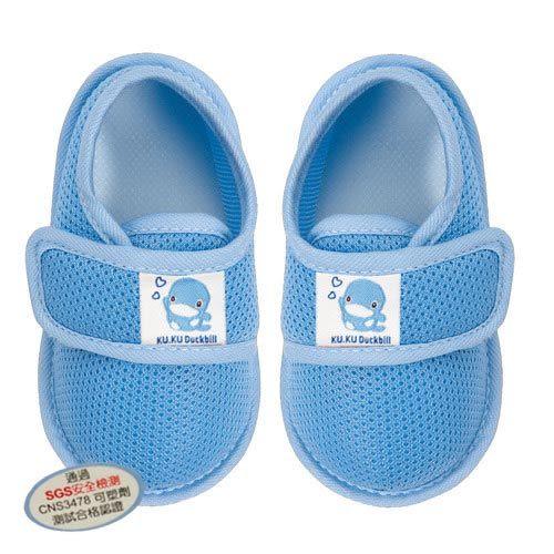 【奇買親子購物網】酷咕鴨KU.KU. 超透氣學步鞋(淡藍色)