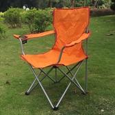 戶外摺疊椅超輕便攜式釣魚椅子休閒家用靠背椅沙灘椅導演椅寫生凳WY【快速出貨】