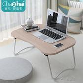電腦桌懶人桌床上用筆記本電腦桌折疊小桌子床上書桌igo       俏女孩