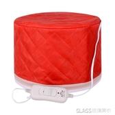 家用蒸發帽焗油帽電熱帽發膜加熱帽頭發倒膜染發燙發帽琉璃美衣
