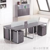 職員辦公桌4/6人位簡約現代四人位家具卡座屏風員工電腦桌椅組合【帝一3C旗艦】IGO