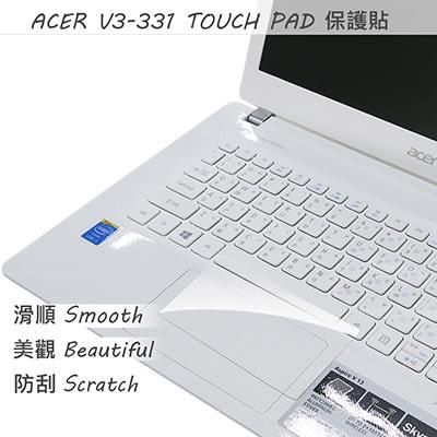 【Ezstick】ACER Aspire V3-331 系列專用 TOUCH PAD 抗刮保護貼