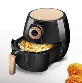氣炸鍋220V 空氣炸鍋家用大容量智慧無油電炸鍋多功能薯條機烤箱igo「多色小屋」