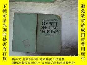 二手書博民逛書店CORRECT罕見SPELLING MADE EASY 拼寫正確