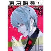 東京喰種:re(4)