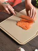 唯稻殼菜板廚房刀板砧板水果粘板