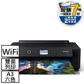 EPSON XP-15010 A3+ 雙網六色相片輸出印表機【加購墨水~登錄送標籤機】