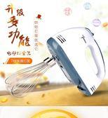 現貨出清手持家用電動打蛋 奶油攪拌器自動蛋糕打蛋機和面烘焙攪拌機10-3