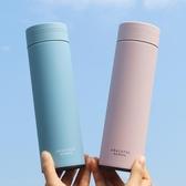 保溫杯 清新簡約保溫杯男女學生情侶款創意一對水杯韓版個性韓國可愛杯【快速出貨八折搶購】