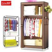 簡易衣櫃學生宿舍衣櫥加固加粗布藝小號單人組裝折疊布衣櫃  IGO  蒂小屋服飾
