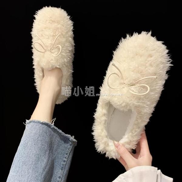 毛毛鞋女冬外穿冬季厚底加絨棉鞋2020秋冬新款平底白色羊羔豆豆鞋 喵小姐