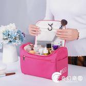 便攜化妝包大容量隨身韓國簡約旅行收納袋手提箱洗漱小號多功能盒-奇幻樂園