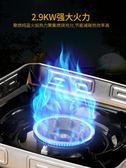 便攜式卡式爐戶外爐子野外爐具 瓦斯爐火鍋卡磁爐家用爐頭燃氣灶