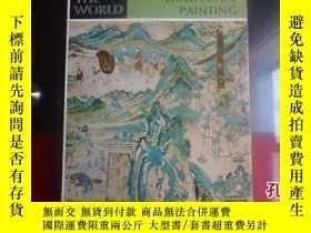 二手書博民逛書店【罕見、包 、1-3天收到】Chinese Landscape