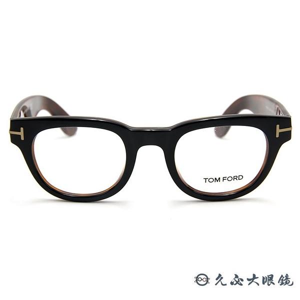 TOM FORD 眼鏡 TF5116 (黑) 金屬T字 近視眼鏡 久必大眼鏡