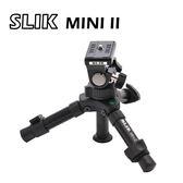 黑熊館 SLIK MINI II 三腳架 雙向雲台 單水平儀 自拍 低角度拍攝 胸架 輕巧 便攜 MINI 2