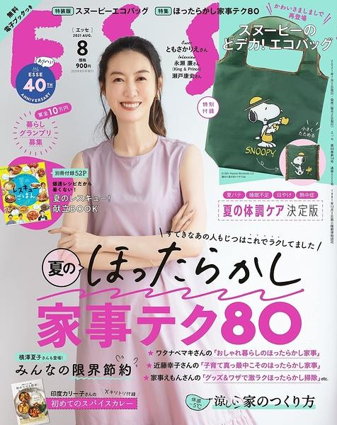 ESSE增刊(2021.08)特別版:附SNOOPY史努比圖案環保提袋(日文MOOK)