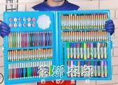 小學生兒童畫筆72色寶寶水彩筆套裝幼兒園蠟筆畫畫36色彩色筆禮物YYP  蓓娜衣都