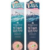 LG喜馬拉雅粉晶鹽牙膏-冰澈薄荷/花香薄荷 100g (兩款任選) ◆86小舖 ◆