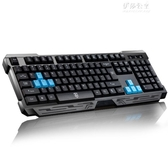 龍黑暗騎士無線鍵盤usb筆記本臺式電腦家用辦公遊戲 伊莎gz