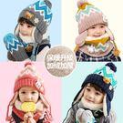 女童帽子兒童帽子圍脖三件組秋冬款男童女孩秋冬保暖防風護耳加絨寶寶帽子