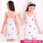 女童睡衣夏季新款修身薄款純棉女孩睡衣 JD5377【3C環球數位館】