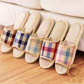 【買二送一】亞麻拖鞋女日式居家室內防滑鞋底四季軟底棉拖【宅貓醬】