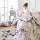 床包 / 單人【芙若蕾-兩色可選】含一件枕套  60支精梳棉  戀家小舖台灣製AAS101