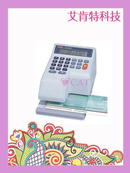 ♥世尚VERTEX W-8000 微電腦視窗支票機 自動夾紙 (國字/數字) -台中市