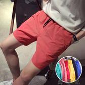 夏天學生糖果色休閒運動短褲