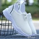 快速出貨 兒童運動鞋女童小白鞋子新款男童透氣正韓休閒鞋大童跑步