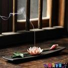 香爐 陶瓷荷花線香爐香插香座家用室內禪意檀香熏香爐沉香香托插點香器寶貝計畫 上新