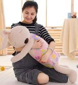 陪睡趴趴兔布娃娃公仔安撫小兔子毛絨玩具寶寶睡覺抱枕砂糖兔禮物